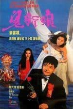 Nonton Film Spiritual Love (1987) Subtitle Indonesia Streaming Movie Download