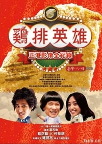 Nonton Film Night Market Hero (2011) Subtitle Indonesia Streaming Movie Download