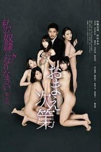 Nonton Film Watakushi no dorei ni narinasai dai san sho o ma e shidai (2018) Subtitle Indonesia Streaming Movie Download