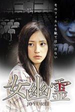 Nonton Film Haunted Theater (2014) Subtitle Indonesia Streaming Movie Download