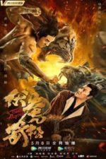 Nonton Film Tiger Hunter (2020) Subtitle Indonesia Streaming Movie Download