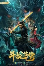 Nonton Film Fighting Immortal Statue (2020) Subtitle Indonesia Streaming Movie Download