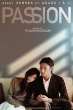Nonton Film Passion (2008) Subtitle Indonesia Streaming Movie Download