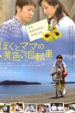 Nonton Film Boku to Mama No Kiiroi Jitensha (2009) Subtitle Indonesia Streaming Movie Download