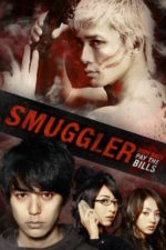 Nonton Film Smuggler (2011) Subtitle Indonesia Streaming Movie Download
