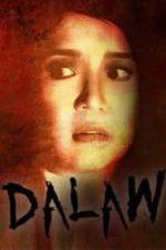 Nonton Film Dalaw (2010) Subtitle Indonesia Streaming Movie Download