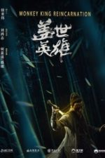 Nonton Film Monkey King Reincarnation (2018) Subtitle Indonesia Streaming Movie Download