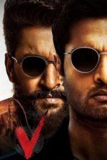 Nonton Film V (2020) Subtitle Indonesia Streaming Movie Download