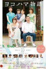 Nonton Film Yokohama Story (2013) Subtitle Indonesia Streaming Movie Download