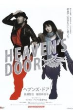 Nonton Film Heaven's Door (2009) Subtitle Indonesia Streaming Movie Download
