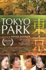 Nonton Film Tokyo Park (2011) Subtitle Indonesia Streaming Movie Download