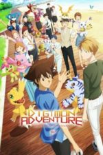Nonton Film Digimon Adventure: Last Evolution Kizuna (2020) Subtitle Indonesia Streaming Movie Download