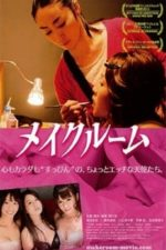 Nonton Film The Make-up Room (2015) Subtitle Indonesia Streaming Movie Download