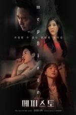 Nonton Film Mephisto (2020) Subtitle Indonesia Streaming Movie Download