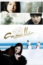 Nonton Film Camellia (2010) Subtitle Indonesia Streaming Movie Download