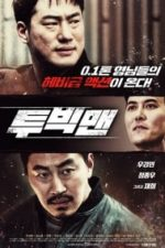 Nonton Film Two Big Men (2020) Subtitle Indonesia Streaming Movie Download