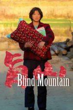 Nonton Film Blind Mountain (2007) Subtitle Indonesia Streaming Movie Download
