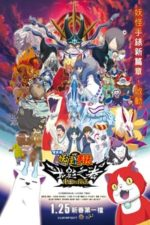 Nonton Film Yo-Kai Watch 4 (2017) Subtitle Indonesia Streaming Movie Download