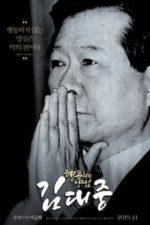Nonton Film President – Documentary (2019) Subtitle Indonesia Streaming Movie Download