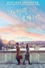 Nonton Film Love You Forever (2019) Subtitle Indonesia Streaming Movie Download