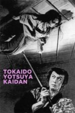 Nonton Film The Ghost of Yotsuya (1959) Subtitle Indonesia Streaming Movie Download