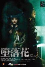 Nonton Film The Fallen (2019) Subtitle Indonesia Streaming Movie Download
