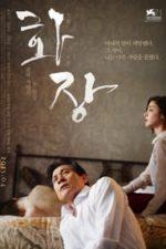 Nonton Film Revivre (2014) Subtitle Indonesia Streaming Movie Download