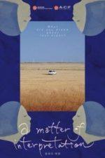 Nonton Film A Matter of Interpretation (2014) Subtitle Indonesia Streaming Movie Download