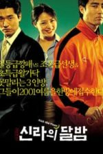 Nonton Film Kick the Moon (2001) Subtitle Indonesia Streaming Movie Download