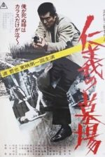 Nonton Film Graveyard of Honor (1975) Subtitle Indonesia Streaming Movie Download