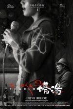 Nonton Film Tharlo (2015) Subtitle Indonesia Streaming Movie Download