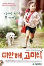 Nonton Film Sorry, Thanks (2011) Subtitle Indonesia Streaming Movie Download