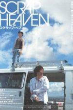 Nonton Film Scrap Heaven (2005) Subtitle Indonesia Streaming Movie Download