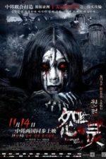 Nonton Film Haunted Road (2014) Subtitle Indonesia Streaming Movie Download