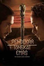 Nonton Film The Golden Cane Warrior (2014) Subtitle Indonesia Streaming Movie Download