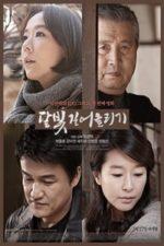 Nonton Film Hanji (2011) Subtitle Indonesia Streaming Movie Download