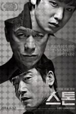 Nonton Film The Stone (2013) Subtitle Indonesia Streaming Movie Download