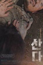 Nonton Film Alive (2015) Subtitle Indonesia Streaming Movie Download