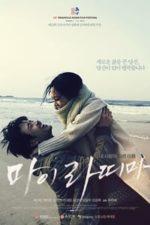 Nonton Film Mai Ratima (2012) Subtitle Indonesia Streaming Movie Download