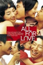 Nonton Film My Lovely Week (2005) Subtitle Indonesia Streaming Movie Download