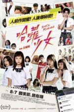 Nonton Film Hâ luô shàonû: Girl's Revenge (2020) Subtitle Indonesia Streaming Movie Download