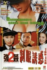 Nonton Film Raped by an Angel 2: The Uniform Fan (1998) Subtitle Indonesia Streaming Movie Download