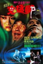 Nonton Film Spooky, Spooky (1988) Subtitle Indonesia Streaming Movie Download
