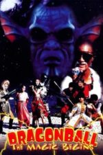 Nonton Film Dragon Ball: The Magic Begins (1991) Subtitle Indonesia Streaming Movie Download