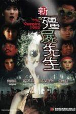 Nonton Film Mr. Vampire 1992 (1992) Subtitle Indonesia Streaming Movie Download