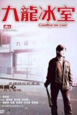 Nonton Film Goodbye, Mr. Cool (2001) Subtitle Indonesia Streaming Movie Download