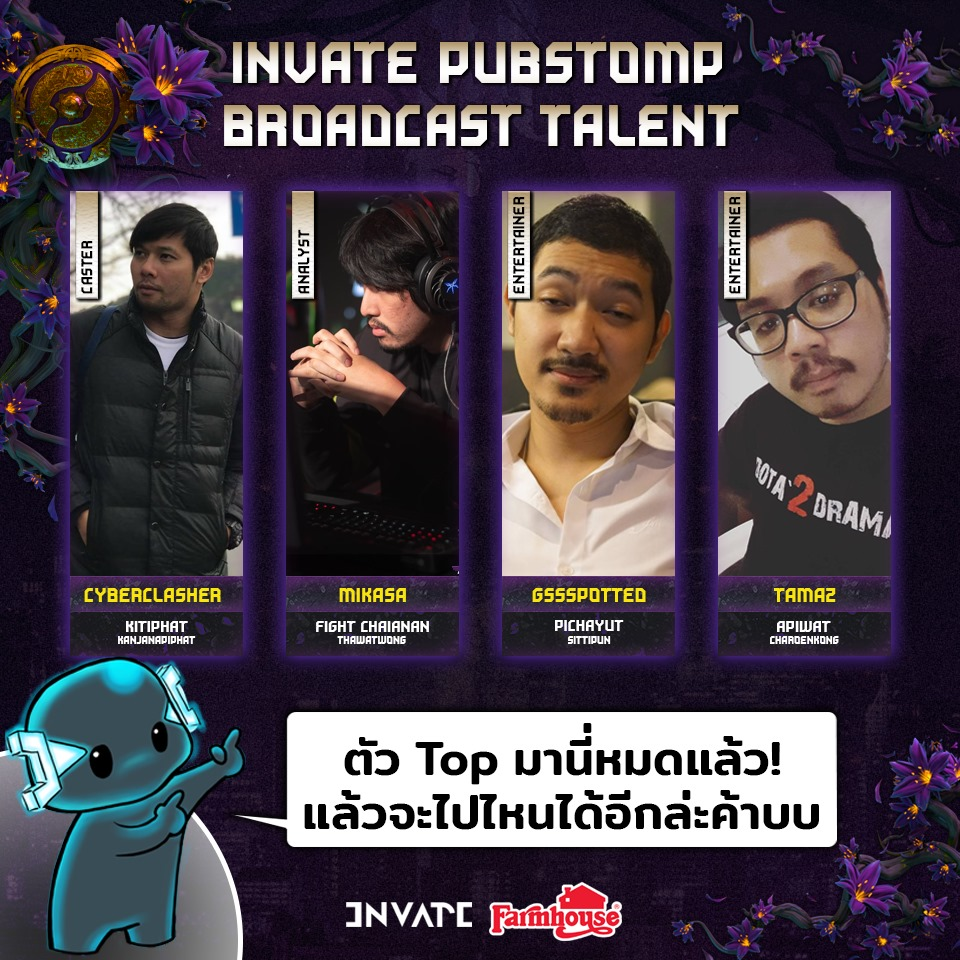 INVATE Pubstomp 2019