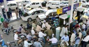 پاکستان، پٹرولیم مصنوعات اور عوام