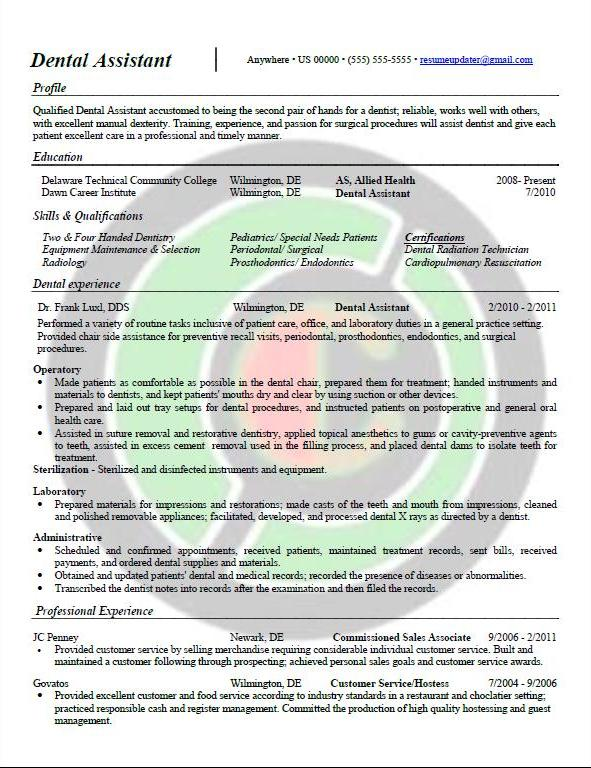 Administrative Assistant Dental Office Resume