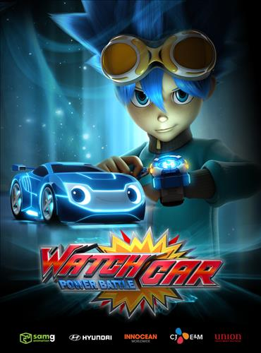 Hyundai Animated Show Power Battle Watchcar To Feature